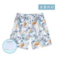 亲子泳衣一家三口新款连体裙式女童成人沙滩裤保守遮肚显瘦泳装