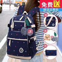 韩版双肩包女新款学院风休闲背包学生书包女时尚潮流旅行包帆布包