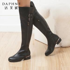 达芙妮正品女鞋秋冬季女靴子高筒过膝长靴双扣带低跟长筒靴低跟