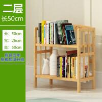 竹雅轩简易书架落地书柜置物架现代简约儿童学生桌上楠竹书架