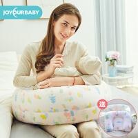佳韵宝孕妇枕头抱枕侧睡枕托腹多功能哺乳枕头婴儿喂奶枕护腰