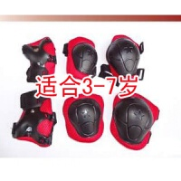 骑行山地自行车骑行运动护具护膝护腕护肘儿童轮滑护具6件套 请按年龄选购