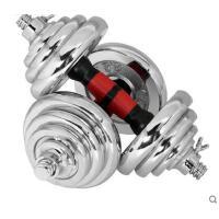 光滑耐磨家用电镀哑铃20kg30公斤15运动哑铃套装哑铃男士健身器材