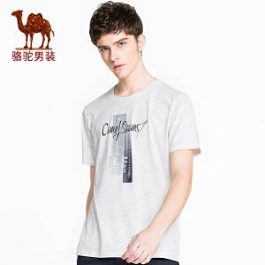骆驼男装 2018年夏季新款男青年休闲印花T恤 修身微弹圆领上衣