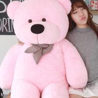 毛绒玩具熊公仔2米熊猫抱抱熊女孩情人节生日礼物布娃娃床上抱枕