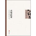 贞观政要(双色图文版)/中华国粹经典文库