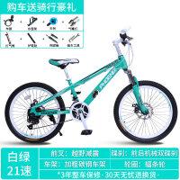 儿童礼品自行车儿童自行车20寸变速男孩儿童车一体轮女孩学生单车山地车 苹果绿_变速辐条轮(下单*品) 20寸