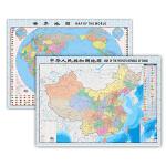 中国地图 世界地图(套装)---(袋装全开大幅面挂图、可折叠平铺、可墙挂,超值二合一)