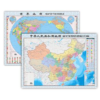 中国地图 世界地图(套装)---(袋装全开大幅面挂图、可折叠平铺、可墙挂,超值二合一) (全开大幅面 1060mm乘以760mm  既便于书架陈列 也可作为墙面挂图使用 超值二合一)