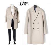 韩版新款中长毛呢大衣男宽松直筒羊绒外套大码双排扣羊毛呢子