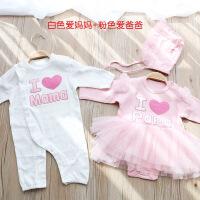 新生儿礼盒女宝宝满月百天礼服公主裙婴儿套装初生用品春夏