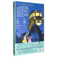 正版 龙猫宫崎骏动画片儿童卡通高清电影DVD光盘光碟片国语/日语
