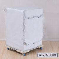 滚筒洗衣机罩WG-F80821BW/F85821K/F70821W 8/8.5/7公斤套