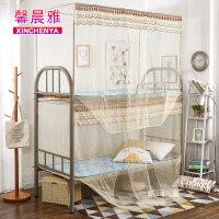 夏季大学生蚊帐宿舍寝室1m上铺下铺0.9单人床上下床1.2米床公主风