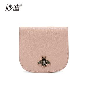 妙迪小蜜蜂钱包2017新款女韩版潮个性短款钱夹真皮两折叠迷你皮夹