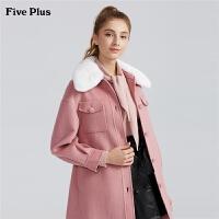 Five Plus女装真毛领羊毛呢外套女中长款系带大衣宽松长袖
