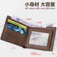 稻草人钱包男短款牛皮夹大容量真皮男士驾驶证皮套多功能卡包钱夹