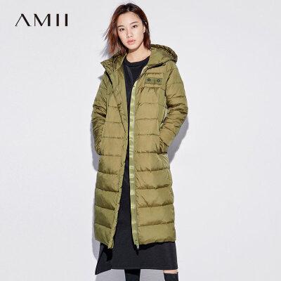 Amii[极简主义]宽松长款羽绒服冬装2017新款90绒连帽轻盈拉链