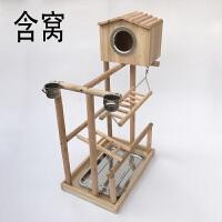 木制鹦鹉游戏架站架三层带窝鸟架鸟笼玄凤小太阳站杆互动架孵化箱
