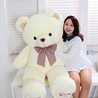 娃娃公仔泰迪毛绒玩具1.8米*送女友1.6抱抱熊可爱睡觉抱女孩