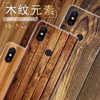小米MIX3手机壳小米mix3保护套MI mix3滑盖手机壳创意仿木纹防摔硬壳简约商务男
