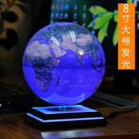 磁悬浮地球仪发光自转8寸球体办公室桌面摆件饰品