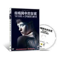 蜘蛛网中的女孩/龙纹身的女孩 惊悚高清正版电影DVD碟片英文原声