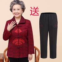 中老年人女装春装外套女套装奶奶装秋装上衣60-70-80岁老人春秋女 5