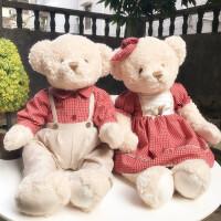 穿衣泰迪熊毛绒玩具熊大号婚庆压床布娃娃一对结婚生日礼物送女孩 红色 红色格子一对