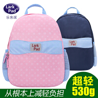 【可礼品卡支付】Larkpad儿童书包小学生超轻书包6-12岁男女生1-3年级轻便护脊背包