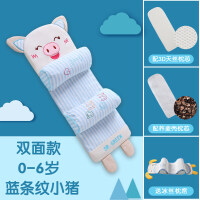 【支持礼品卡】定型枕婴儿枕头0-1岁新生儿防偏头定型枕新生儿枕头宝宝枕头0-1岁 i4n