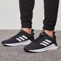Adidas/阿迪达斯男鞋 2018新款QUESTAR RIDE透气运动休闲跑步鞋