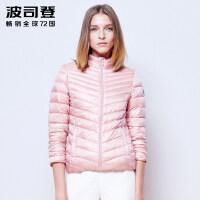 波司登(BOSIDENG)短款轻薄蓄热保暖羽绒服女修身美外套B1501020X