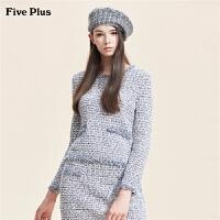【多件多折到手价:140】Five Plus女装编织格子毛衣女圆领套头衫长袖上衣毛边气质