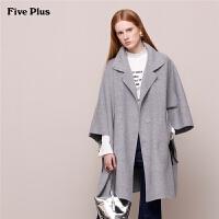 Five Plus新女秋装时尚纯色宽松长款翻领毛呢斗篷外套