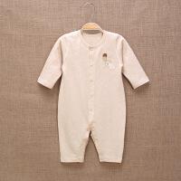 活力熊仔 婴童装夏季休闲天然彩棉宝宝爬服 单排扣婴幼儿长袖哈衣卡通连体衣