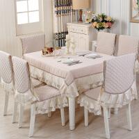 餐桌布椅套椅垫套装桌布茶几台布艺圆桌家用欧式椅子套罩简约现代