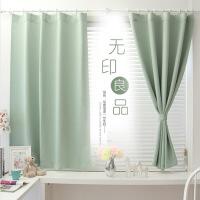 遮光窗帘成品简约现代卧室飘窗客厅落地窗定制色遮阳窗帘布料J