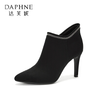 Daphne/达芙妮2017 秋冬新款尖头百搭高跟女鞋细跟低筒及踝靴女