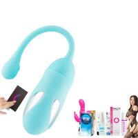 电击脉冲无线跳蛋情趣用品遥控远程女用高潮自慰器SM野战调教工具