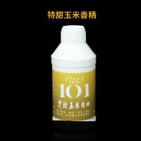 101钓鱼小药 猪母奶香精香蕉蜂蜜花生鱼饵添加剂