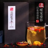 陌上花开红枣桂圆枸杞茶平阴玫瑰花茶胎菊花茶组合八宝茶泡水喝的