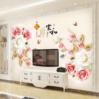 电视背景墙贴房间墙纸自粘客厅墙上贴画卧室温馨墙面装饰墙壁贴纸 家和 超大