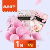 日本进口嘉娜宝樱花玫瑰香体糖 零食糖果小零食软糖水果糖袋装32g