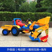 儿童挖掘机可坐可骑大号电动挖土机玩具男孩勾机推土机2-7岁挖挖 升级版电动款推挖互换+拖车 质保一年+终身售后 好儿郎