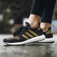 adidas阿迪达斯女子休闲鞋2018新款SWIFTRUN休闲运动鞋CQ2021ZT
