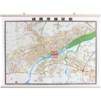 2017新版 咸阳市城区图 约1.2米x0.9米 覆膜防水 咸阳市地图挂图 西安地图出版社