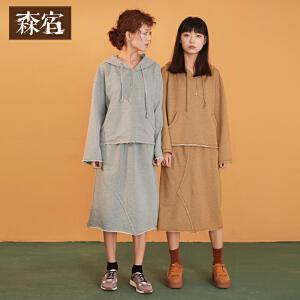 森宿春装2018新款文艺休闲毛边裙摆装饰明线套装裙女