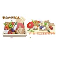 木制磁性切水果玩具 切切乐 水果蔬菜切切看儿童过家家玩具 超大