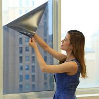 单向透视玻璃贴膜阳光房晒膜阳台窗户遮光窗膜遮阳贴纸